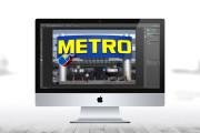 Metro_Mouse_2